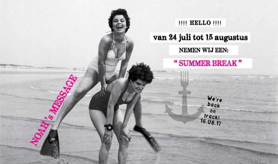 160724_WEB homepage summer break
